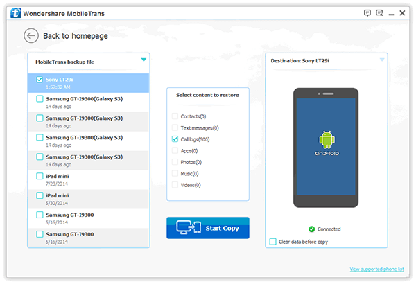 https://www.android-recovery.net/images/android-backup/select-backup-history.png