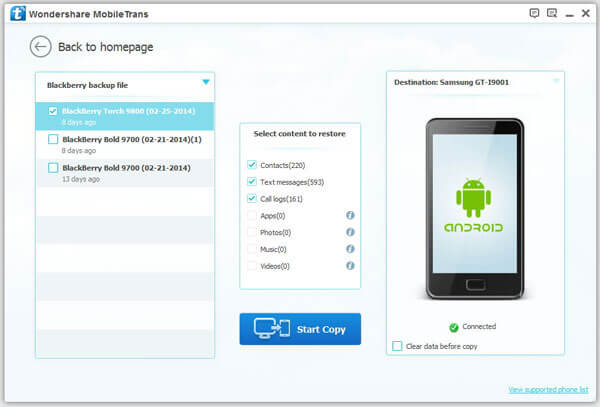 Move BlackBerry Contacts to Android