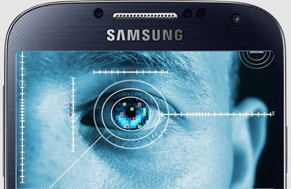 What is Iris Scanner
